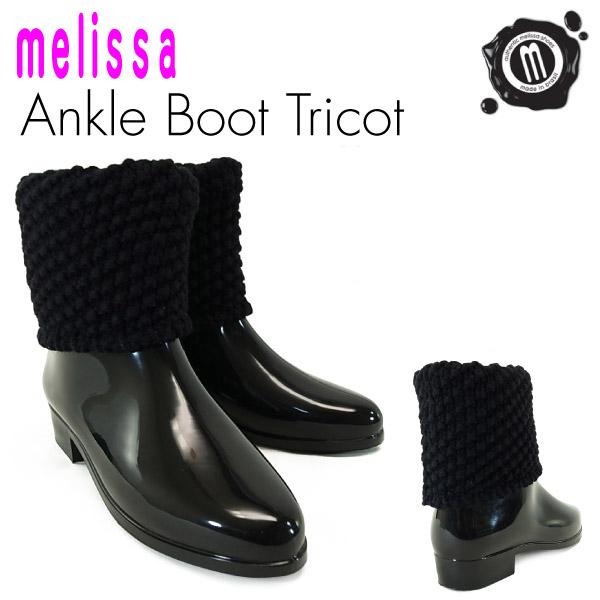 メリッサ アンクル ブーツ トリコ ブラック (Melissa)