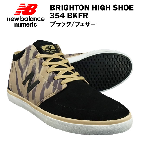 95a4e7fbca21c amb: New Balance Brighton high Shoo 354 black / フェザーヌメリック ...