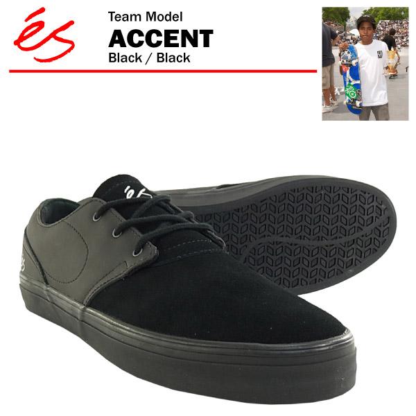 エス アクセント ブラック/ブラック スケート スケーター スニーカー (es THE ACCENT) 【あす楽対応】【あす楽_土曜営業】