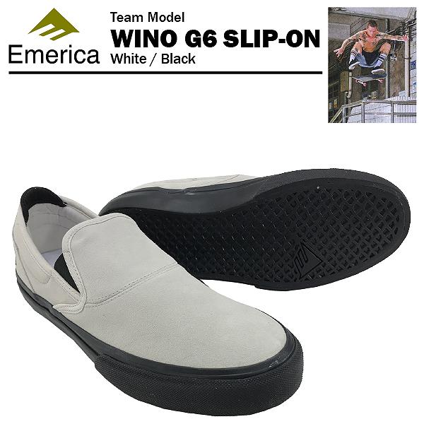 エメリカ ワイノ G6 スリップオン ホワイト/ブラック スケート スケーターシューズ (Emerica WINO G6 SLIP-ON)