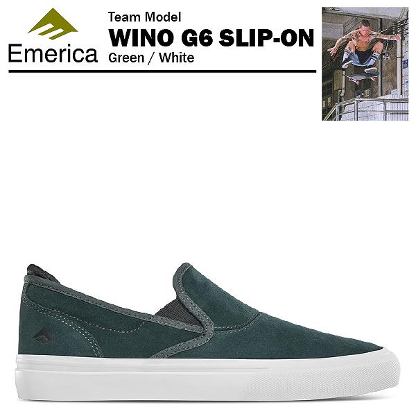 エメリカ ワイノ G6 スリップオン グリーン/ホワイト スケート スケーターシューズ (Emerica WINO G6 SLIP-ON)