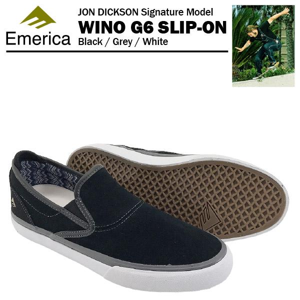 エメリカ ワイノ G6 スリップオン ブラック/グレー/ホワイト スケート スケーターシューズ (Emerica WINO G6 SLIP-ON) 【あす楽対応】【あす楽_土曜営業】