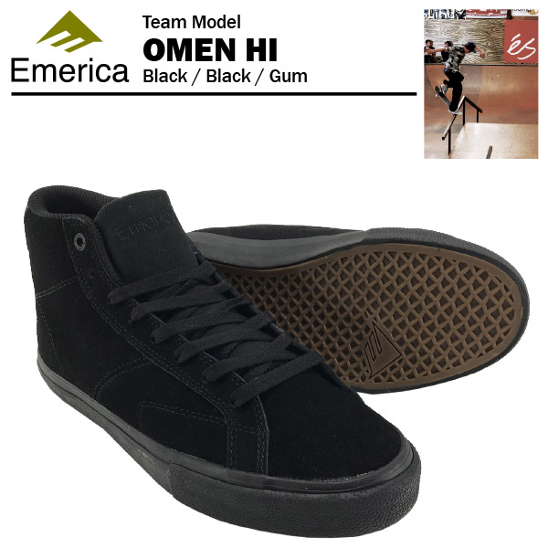 エメリカ オーメンハイ ブラック/ブラック/ガム スケート スケーター スニーカー (Emerica OMEN HI)