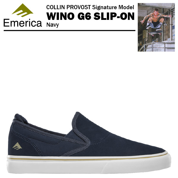 エメリカ ワイノ G6 スリップオン ネイビー スケート スケーターシューズ (Emerica WINO G6 SLIP-ON)