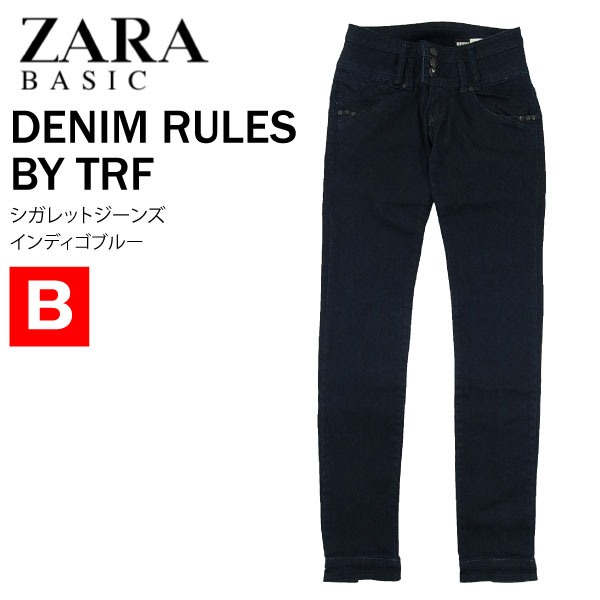 305b724ae7 [Translation and ☆ B products, Zara TRF cigarette jeans indigo blue size 36  (S) (ZARA TRF women's Dancewear)