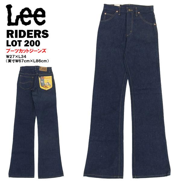 デットストック リー ライダース 200 ブーツカットジーンズ W27×L34 (実寸W67cm×L86cm) Made in U.S.A. (Lee RIDERS 200) 【あす楽対応】【あす楽_土曜営業】【海外直輸入USED品】