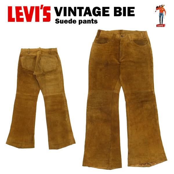 Vintage Levis BIGE ブーツカット スウェードパンツ W-×L- (実寸 W77cm×L76cm) (60's ヴィンテージ リーバイス) 【あす楽対応】【あす楽_土曜営業】【古着】【海外直輸入USED品】