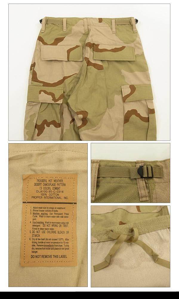 b4febace84d390 Nike Air Jordan 6 Pocket army cargo pants Desert Camo size  x-small W-27  length short (actual dimensions W 56-64 cm x L78cm) (US ARMY PANTS)