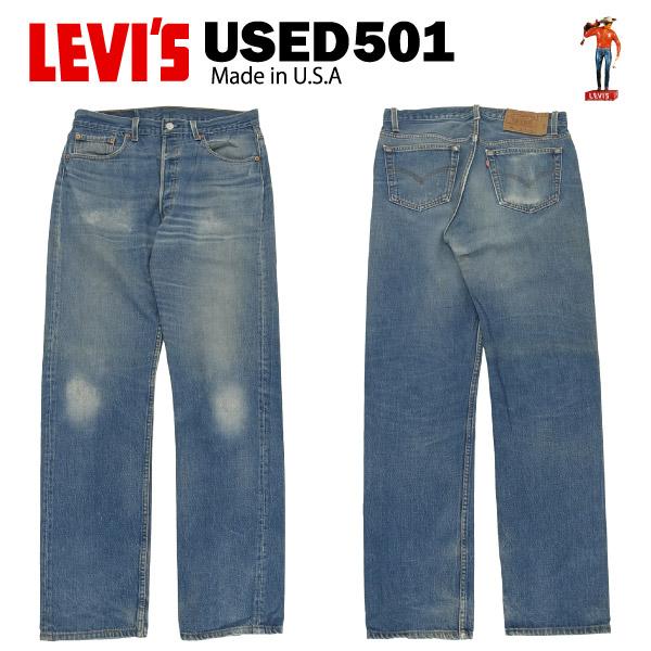 在庫処分 USED Levis 501 レギュラー セットアップ W35×L36 IN 海外直輸入USED品 MADE リーバイス 安値 USA 実寸W83cm×L82cm