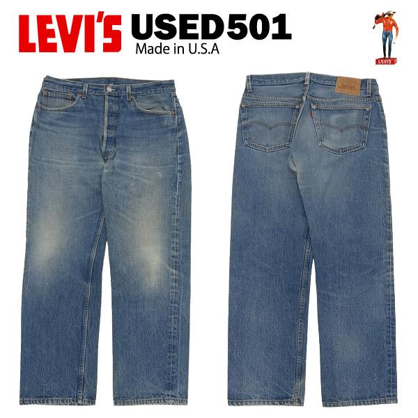 USED Levis 501 レギュラー W38×L32 (実寸W85cm×L71cm) MADE IN USA [リーバイス 00501] 【あす楽対応】【あす楽_土曜営業】【海外直輸入USED品】