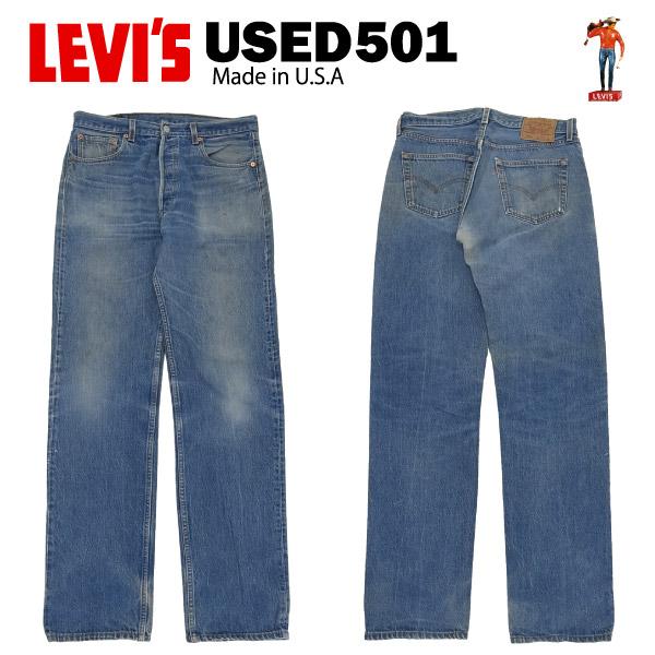 USED Levis 501 レギュラー W35×L38 (実寸W82cm×L87cm) MADE IN USA [リーバイス 00501] 【あす楽対応】【あす楽_土曜営業】【海外直輸入USED品】