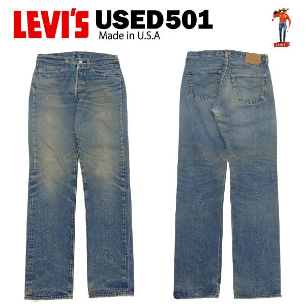 USED Levis 501 '80s OLDモデル (内股シングル) W32×L- (実寸W77cm×L84cm) MADE IN USA [リーバイス 00501] 【あす楽対応】【あす楽_土曜営業】【海外直輸入USED品】