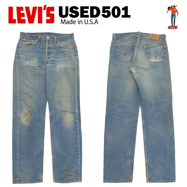 USED Levis 501 レギュラー W35×L36 (実寸W83cm×L80cm) MADE IN USA [リーバイス 00501] 【あす楽対応】【あす楽_土曜営業】【海外直輸入USED品】