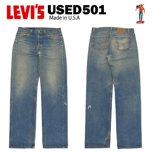 USED Levis 501 レギュラー W34×L34 (実寸W82cm×L82cm) MADE IN USA [リーバイス 00501] 【あす楽対応】【あす楽_土曜営業】【海外直輸入USED品】「