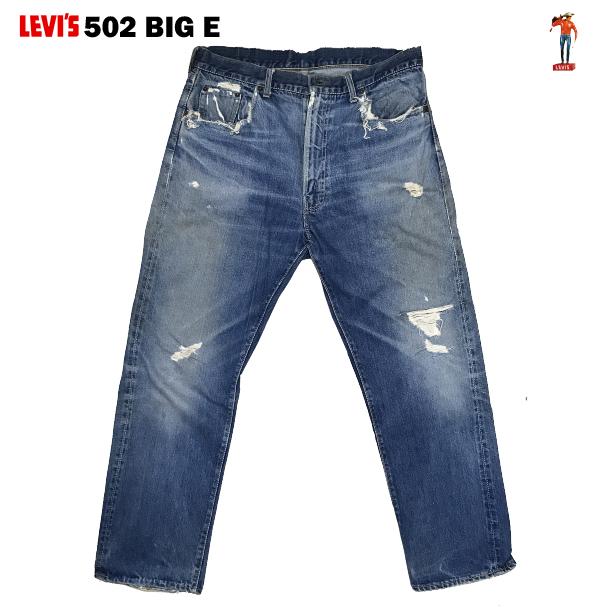 Vintage LEVI'S 502 BIG E 初期型 1964-1968年 W36L30 [リーバイス 502 オリジナルジーンズ 古着 ビック イー ヴィンテージ デニム ジーンズ コレクターズアイテム] 【あす楽対応】【あす楽_土曜営業】【海外直輸入USED品】
