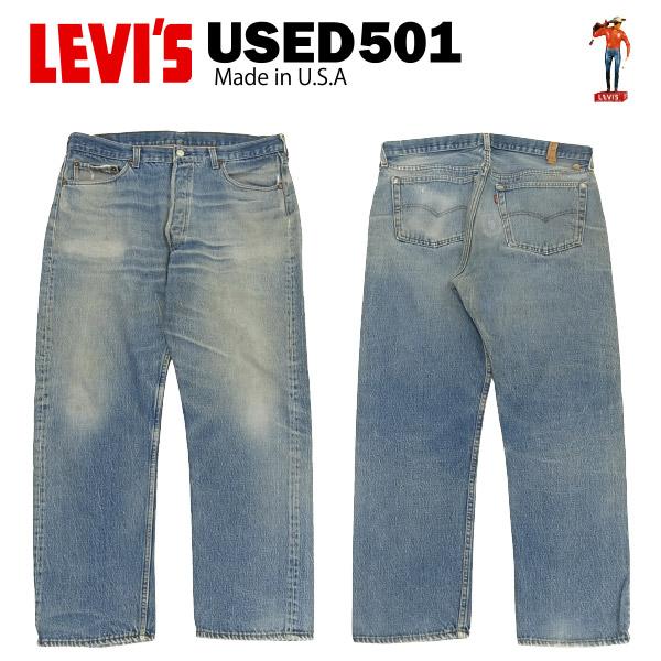 USED Levis 501 レギュラー W38×L- (実寸 W90cm×L71cm) [リーバイス 00501] 【あす楽対応】【あす楽_土曜営業】【海外直輸入USED品】