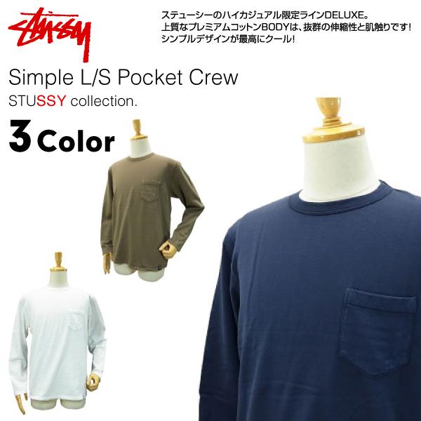 絶版モデル デットストック ステューシー デラックス シンプル L S ポケットクルー POCKET CREW STUSSY ロンT SIMPLE DELUXE 超激得SALE Tシャツ 長袖 商い