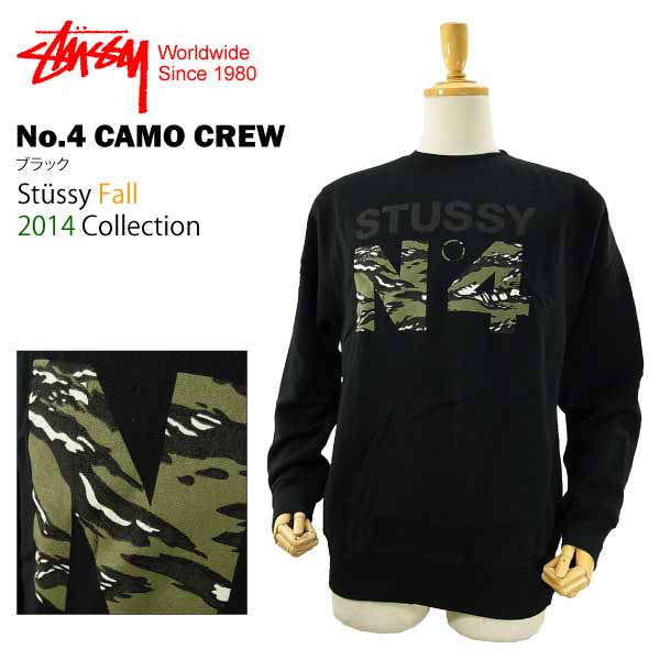 f569b337a06 amb  No.4 Camo Stussy (STUSSY No.4 CAMO CREW neck sweatshirts ...
