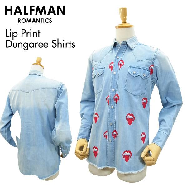ハーフマン リップ プリント ダンガリーシャツ ライトインディゴ (HALF MAN LIP PRINT DUNGAREE SHIRTS メンズ 男性用) fs3gm