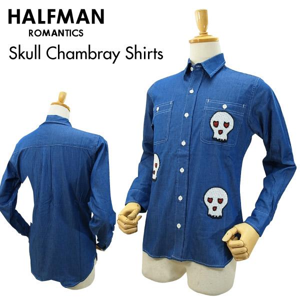 ハーフマン スカル シャンブレーシャツ インディゴ/Sサイズ (HALF MAN SKULL CHAMBRAY SHIRTS メンズ 男性用)