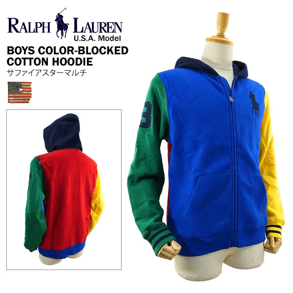 Polo Ralph Lauren boys color blocked cotton Hoodie Safire star March (COLOR-BLOCKED  COTTON HOODIE, POLO RALPH LAUREN BOYS parka)