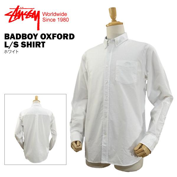 ステューシー バッドボーイ オックスフォード L/S シャツ ホワイト (STUSSY BADBOY OXFORD L/S SHIRT 111811 長袖シャツ) 【あす楽対応】【あす楽_土曜営業】【MNFA_DL】