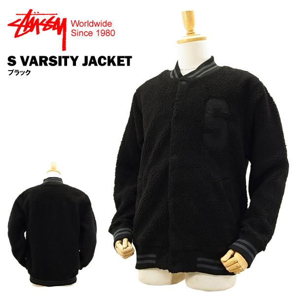ステューシー S バーシティー ジャケット ブラック (STUSSY S VARSITY JACKET スタジャン 118148) 【あす楽対応】【あす楽_土曜営業】