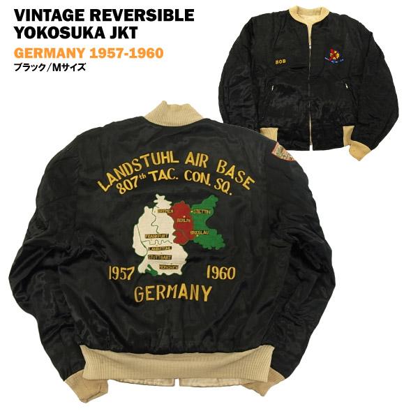 VINTAGE リバーシブル スカジャン ジャーマニー 1957-1960 ブラック/Mサイズ(Souvenir Jacket) 【あす楽対応】【あす楽_土曜営業】【海外直輸入USED品】