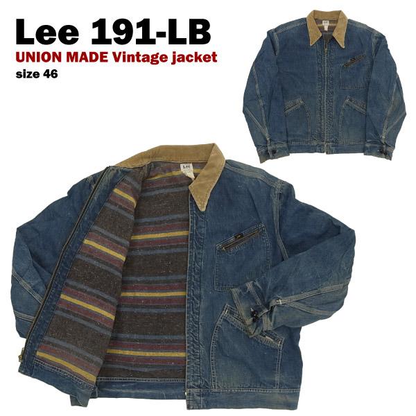 VINTAGE カバーオール Lee191-LB JELTDENIM ライナー付き size46 (91-B) 【あす楽対応】【あす楽_土曜営業】【古着】【海外直輸入USED品】