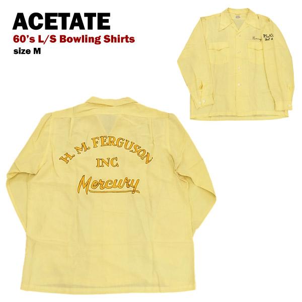 VINTAGE 60's ACETATE L/S ボーリングシャツ size M 【あす楽対応】【あす楽_土曜営業】【古着】【海外直輸入USED品】