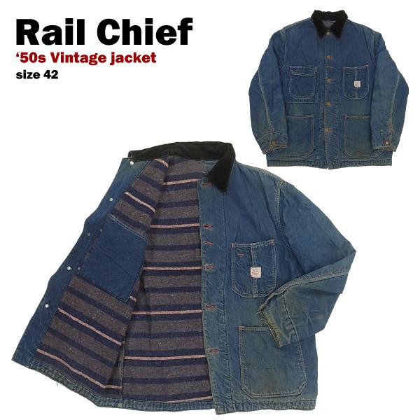 Vintage カバーオール レイルチーフ Rail Chief 50s size 42 【あす楽対応】【あす楽_土曜営業】【古着】【海外直輸入USED品】