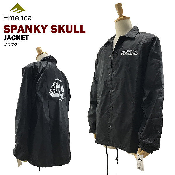 エメリカ スパンキースカルジャケット ブラック コーチジャケット ナイロンジャケット スケート スケーターウエアー (Emerica SPANKY SKULL JACKET)