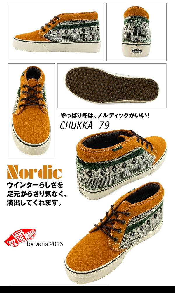 5c6d1e94833b amb  The バンズチャッカ 79 Nordic events last  Sudanese brown ...