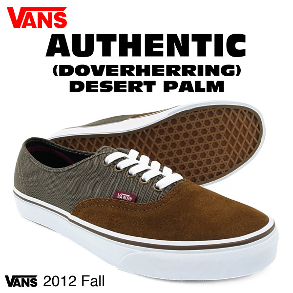 vans palm desert