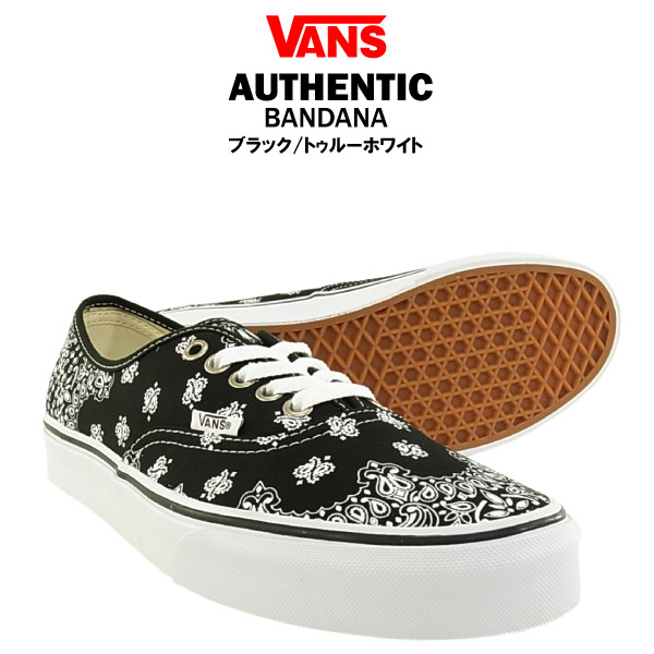 4dcf840420ac9a Buy 2 OFF ANY vans shoes stock market CASE AND GET 70% OFF!