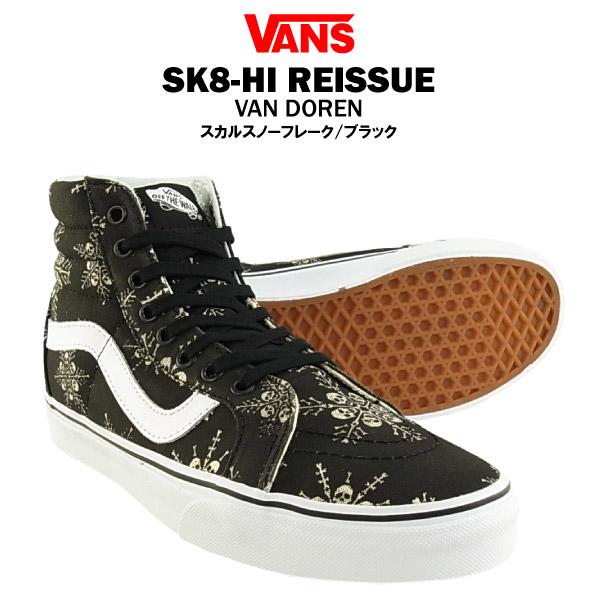 120433149d12 amb  Vans skating high reissue Van Doren skull snowflake   black ...