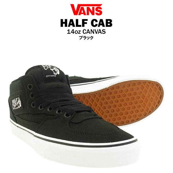 ca3ed5e2bb amb  Vans half cab 14 ounces canvas black (VANS HALF CAB 14oz CANVAS ...