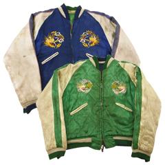 VINTAGE スカジャン 1970S Japan グリーン/ブルー size -(XS) (Souvenir Jacket) 【あす楽対応】【あす楽_土曜営業】【古着】【海外直輸入USED品】