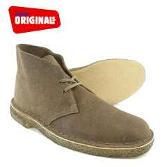 d6f57efc5 Clarks desert boot taupe distressed leather (CLARKS DESERT BOOTS Taupe  Distressed Leather) boots (for men) men s leather