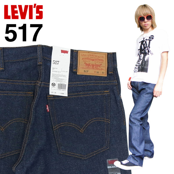 Levi's 517 ブーツカットフィット rigid (unread wash) 33% ♪ (Levi's 517 Boot Cut Fit  Rigid)