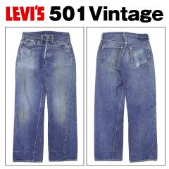 Vintage LEVI'S 501XX 革 後期 1952-1954年 W30L28.5(実寸W73cm×L71cm) (リーバイス 501 オリジナルジーンズ 古着 ダブルエックス コレクターズアイテム ) 【あす楽対応】【あす楽_土曜営業】【海外直輸入USED品】