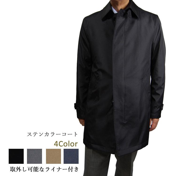 メンズ コート 9260001 9260002ステンカラー ビジネス 紳士 ハーフコート ブラック グレー ネイビー キャメル
