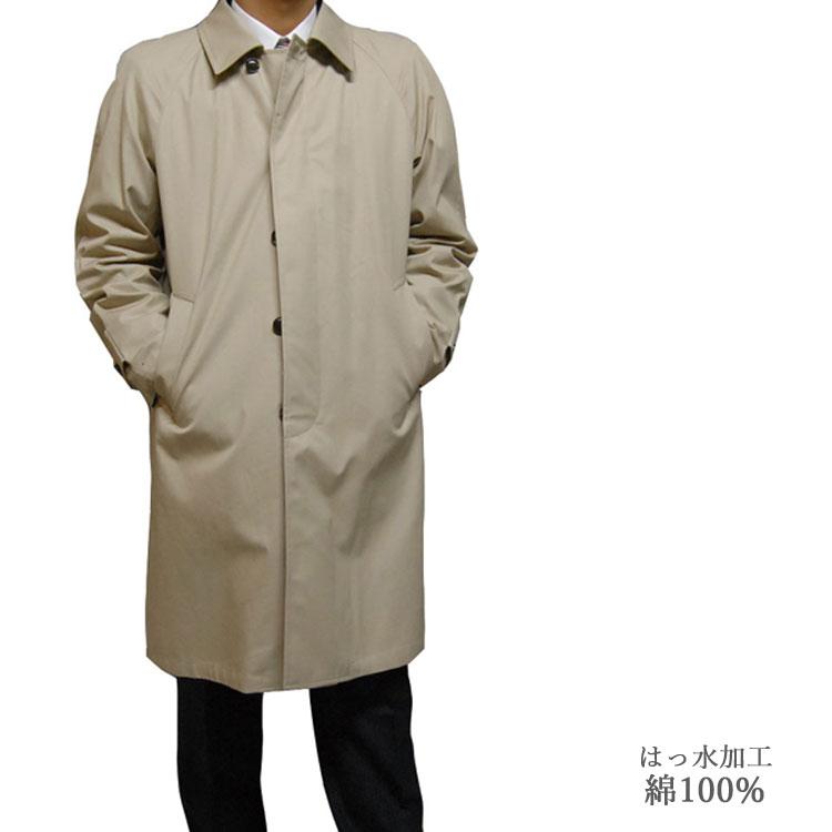メンズ コート ステンカラー シングルラグラン コート ブラック ベージュ S M L LL 【送料無料】615600-10-21綿100%