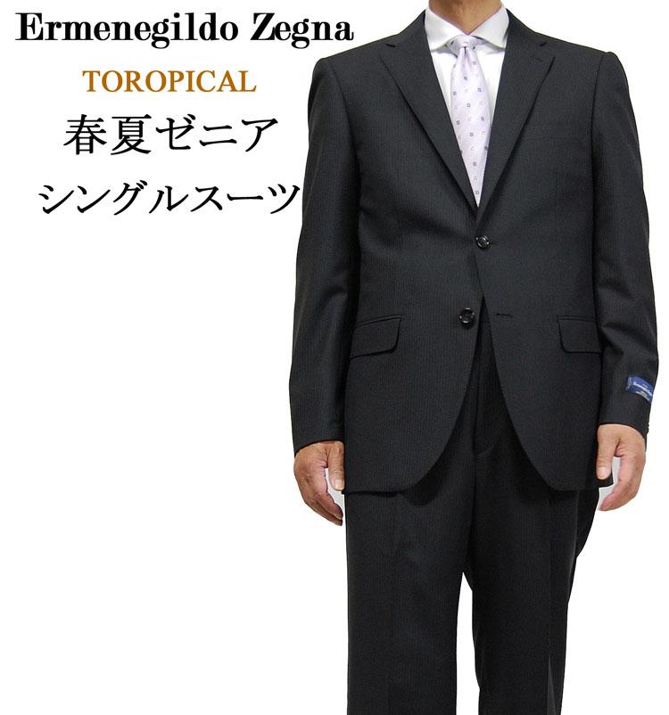 送料無料 スーツ 2B シングル 春夏秋ゼニア エルメネジルド・ゼニア Ermenegildo Zegna Tropical トロピカル シングル2Bスーツ上下セット ノータック 黒ドビー織り柄 A4 A5 A6 A7 AB5 AB6 AB7 17A57Z