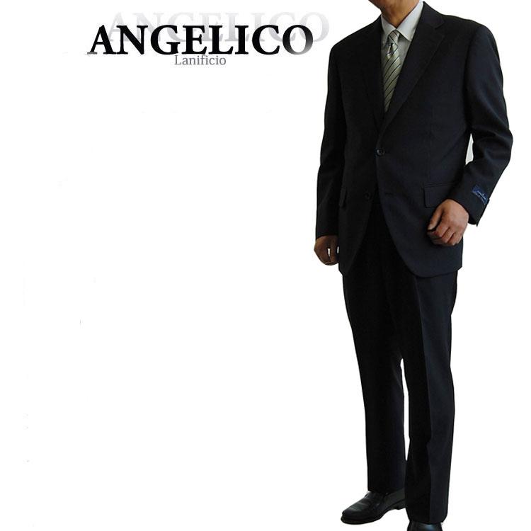 【送料無料】春夏アンジェリコANGELICO生地 ワンタックスーツ 18132120-20シングル スーツ 2ボタン 濃紺メンズスーツ ビジネススーツ AB6 AB7 BB4 BB5 BB6 BB7