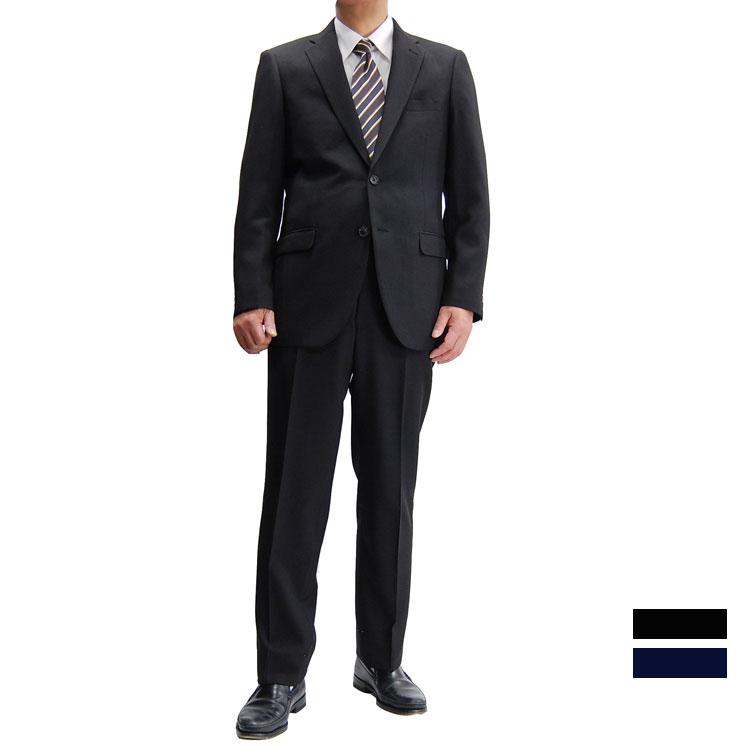 リクルートスーツ シングルスーツ ノータックメンズスーツ ビジネススーツ ウォッシャブルパンツ 37609920 37609910