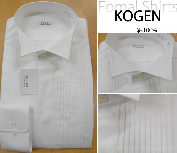 007【KOGEN】綿100%フォーマルウィングカラーシャツウィングシャツプリーツ付きタキシード