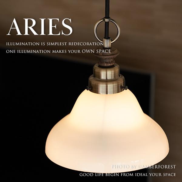 ■Aries | GLF-3353■ アンティーク調のデザインガラスが美しい レトロなインテリア照明 【後藤照明株式会社】