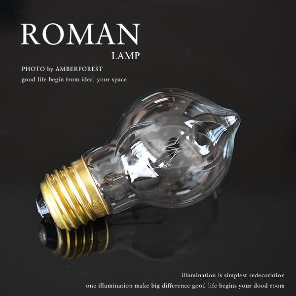 ■ロマン球 | GLF-0262■ 大正ロマン レトロモダンな懐かしい電球 【後藤照明】
