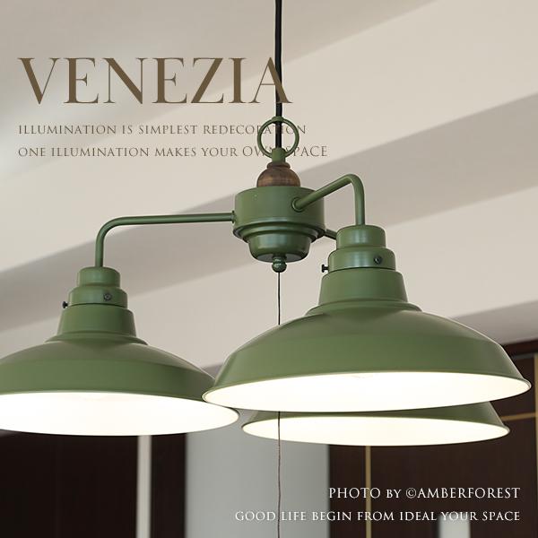 送料無料 【ベネチア】 後藤照明 GLF-3330 VENEZIA 照明器具 ライト ランプ 3灯 8畳 10畳 12畳 和室 旅館 ホテル 和風照明